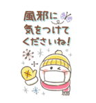 【BIG】冬の毎日♡やさしいスマイル(個別スタンプ:12)