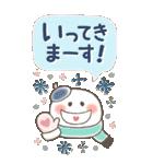 【BIG】冬の毎日♡やさしいスマイル(個別スタンプ:13)