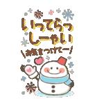 【BIG】冬の毎日♡やさしいスマイル(個別スタンプ:14)