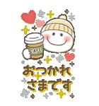 【BIG】冬の毎日♡やさしいスマイル(個別スタンプ:15)