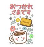 【BIG】冬の毎日♡やさしいスマイル(個別スタンプ:16)