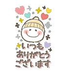 【BIG】冬の毎日♡やさしいスマイル(個別スタンプ:17)