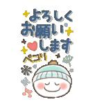 【BIG】冬の毎日♡やさしいスマイル(個別スタンプ:19)