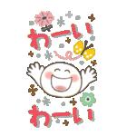 【BIG】冬の毎日♡やさしいスマイル(個別スタンプ:22)