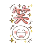 【BIG】冬の毎日♡やさしいスマイル(個別スタンプ:24)