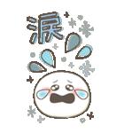 【BIG】冬の毎日♡やさしいスマイル(個別スタンプ:25)