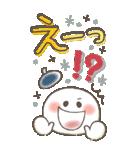 【BIG】冬の毎日♡やさしいスマイル(個別スタンプ:26)