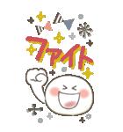 【BIG】冬の毎日♡やさしいスマイル(個別スタンプ:27)