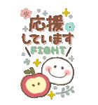 【BIG】冬の毎日♡やさしいスマイル(個別スタンプ:28)