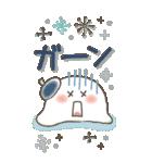 【BIG】冬の毎日♡やさしいスマイル(個別スタンプ:29)