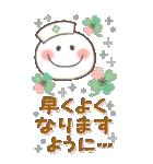 【BIG】冬の毎日♡やさしいスマイル(個別スタンプ:31)