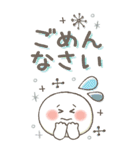 【BIG】冬の毎日♡やさしいスマイル(個別スタンプ:32)