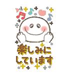【BIG】冬の毎日♡やさしいスマイル(個別スタンプ:34)