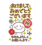 【BIG】冬の毎日♡やさしいスマイル(個別スタンプ:40)