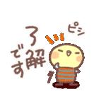 冬❄可愛インコちゃん(個別スタンプ:1)