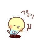 冬❄可愛インコちゃん(個別スタンプ:4)