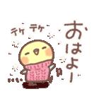 冬❄可愛インコちゃん(個別スタンプ:5)