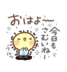 冬❄可愛インコちゃん(個別スタンプ:6)