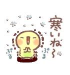 冬❄可愛インコちゃん(個別スタンプ:7)