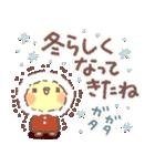 冬❄可愛インコちゃん(個別スタンプ:8)