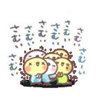 冬❄可愛インコちゃん(個別スタンプ:9)