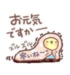 冬❄可愛インコちゃん(個別スタンプ:10)