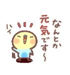 冬❄可愛インコちゃん(個別スタンプ:11)