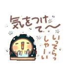 冬❄可愛インコちゃん(個別スタンプ:12)