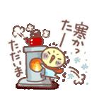 冬❄可愛インコちゃん(個別スタンプ:13)