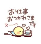 冬❄可愛インコちゃん(個別スタンプ:15)