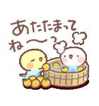 冬❄可愛インコちゃん(個別スタンプ:16)