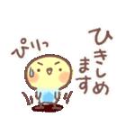 冬❄可愛インコちゃん(個別スタンプ:18)