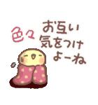 冬❄可愛インコちゃん(個別スタンプ:20)
