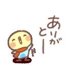冬❄可愛インコちゃん(個別スタンプ:21)
