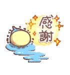冬❄可愛インコちゃん(個別スタンプ:23)