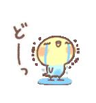 冬❄可愛インコちゃん(個別スタンプ:24)