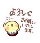 冬❄可愛インコちゃん(個別スタンプ:26)