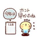 冬❄可愛インコちゃん(個別スタンプ:33)