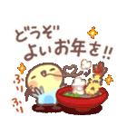 冬❄可愛インコちゃん(個別スタンプ:35)