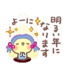 冬❄可愛インコちゃん(個別スタンプ:36)