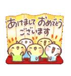 冬❄可愛インコちゃん(個別スタンプ:38)