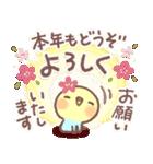 冬❄可愛インコちゃん(個別スタンプ:39)