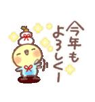 冬❄可愛インコちゃん(個別スタンプ:40)