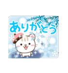 大人のためアニマルズ★動く冬&クリスマス(個別スタンプ:1)