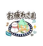 大人のためアニマルズ★動く冬&クリスマス(個別スタンプ:4)