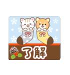 大人のためアニマルズ★動く冬&クリスマス(個別スタンプ:7)