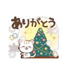 大人のためアニマルズ★動く冬&クリスマス(個別スタンプ:8)