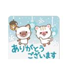 大人のためアニマルズ★動く冬&クリスマス(個別スタンプ:11)