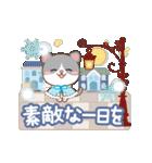 大人のためアニマルズ★動く冬&クリスマス(個別スタンプ:12)
