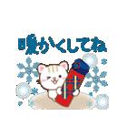 大人のためアニマルズ★動く冬&クリスマス(個別スタンプ:13)
